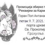 fb_img_1625487651213.jpg