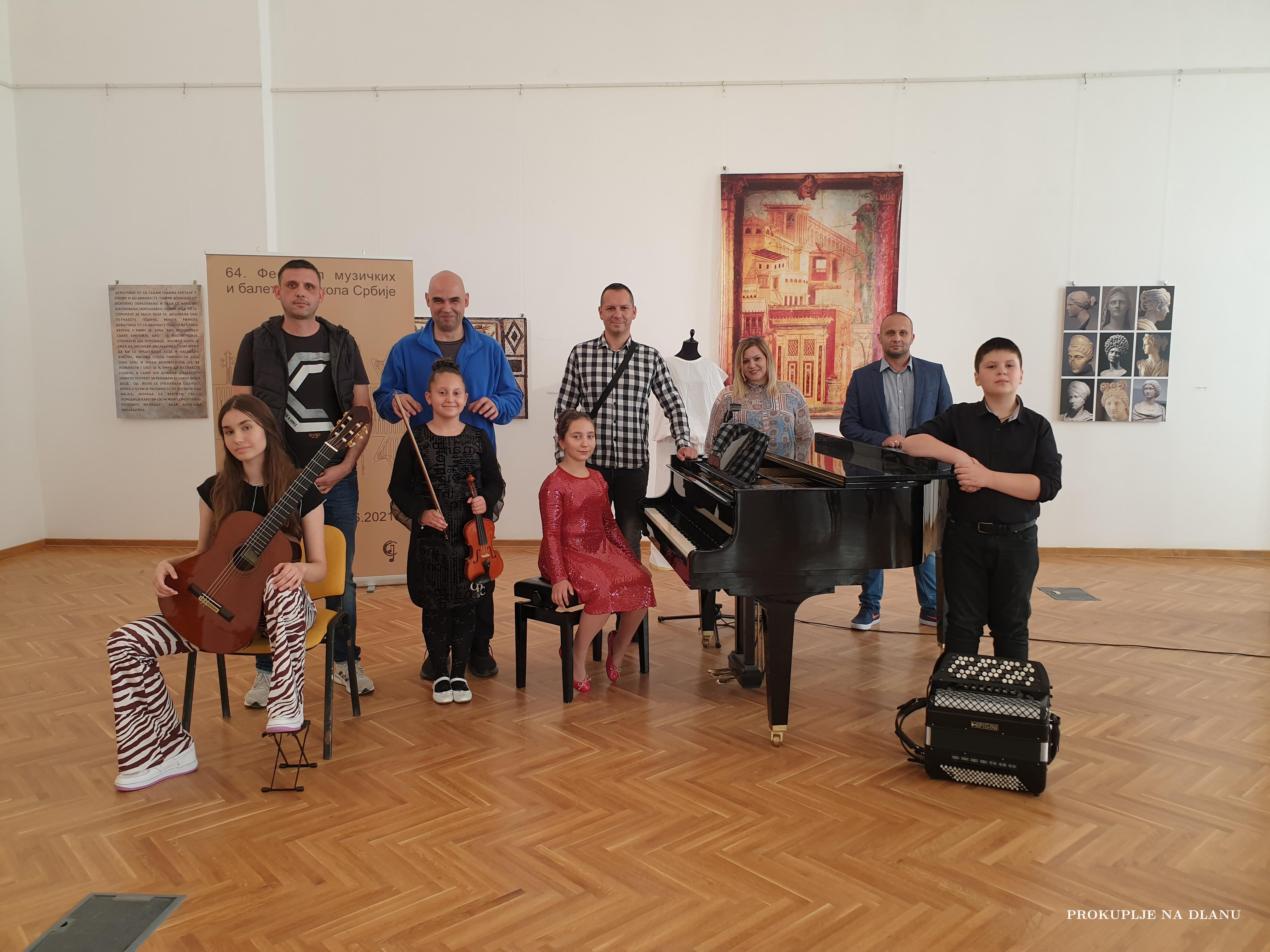 НАГРАДЕ ЗА МЛАДЕ МУЗИЧАРЕ НА ФЕСТИВАЛУ БАЛЕТСКИХ И МУЗИЧКИХ ШКОЛА СРБИЈЕ