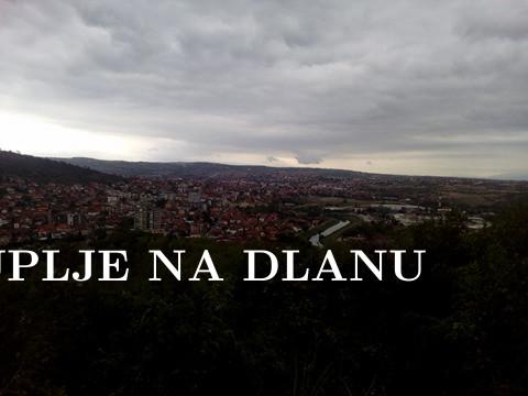 КОЦ ОБЕЛЕЖИО СВЕТСКИ ДАН ПЕШАКА