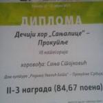sanjalice_3.jpg