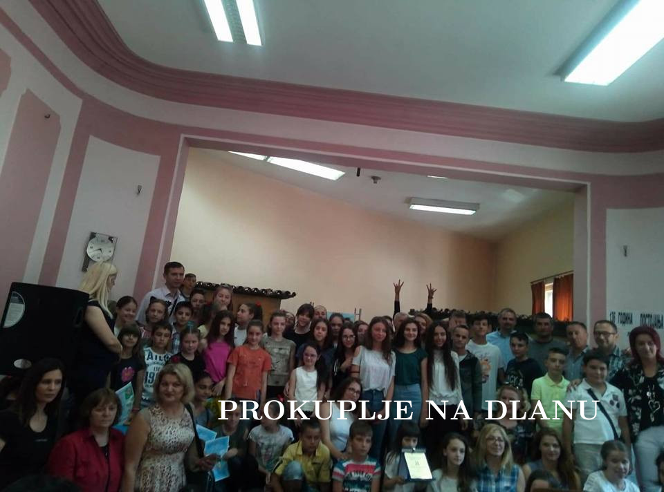 ТРЕЋЕ МЕСТО У СРБИЈИ