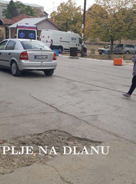 КОЛАПС ЗБОГ ПОРТИРА