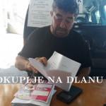 brcanovic_i_papiri.jpg