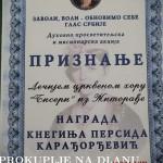 fb_img_1613514698339.jpg