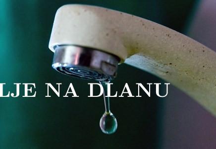 Апел за рационалну потрошњу воде