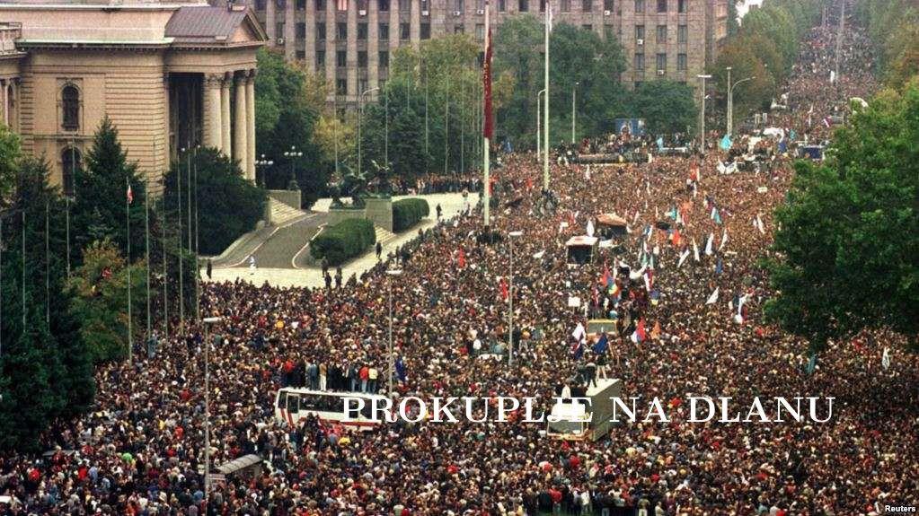 05. ОКТОБАР: ДАН КАДА ЈЕ ДЕМОКРАТИЈА ДОШЛА У СРБИЈУ?