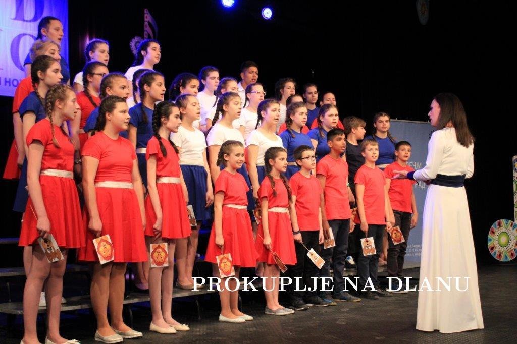 ПРВИ У СРБИЈИ