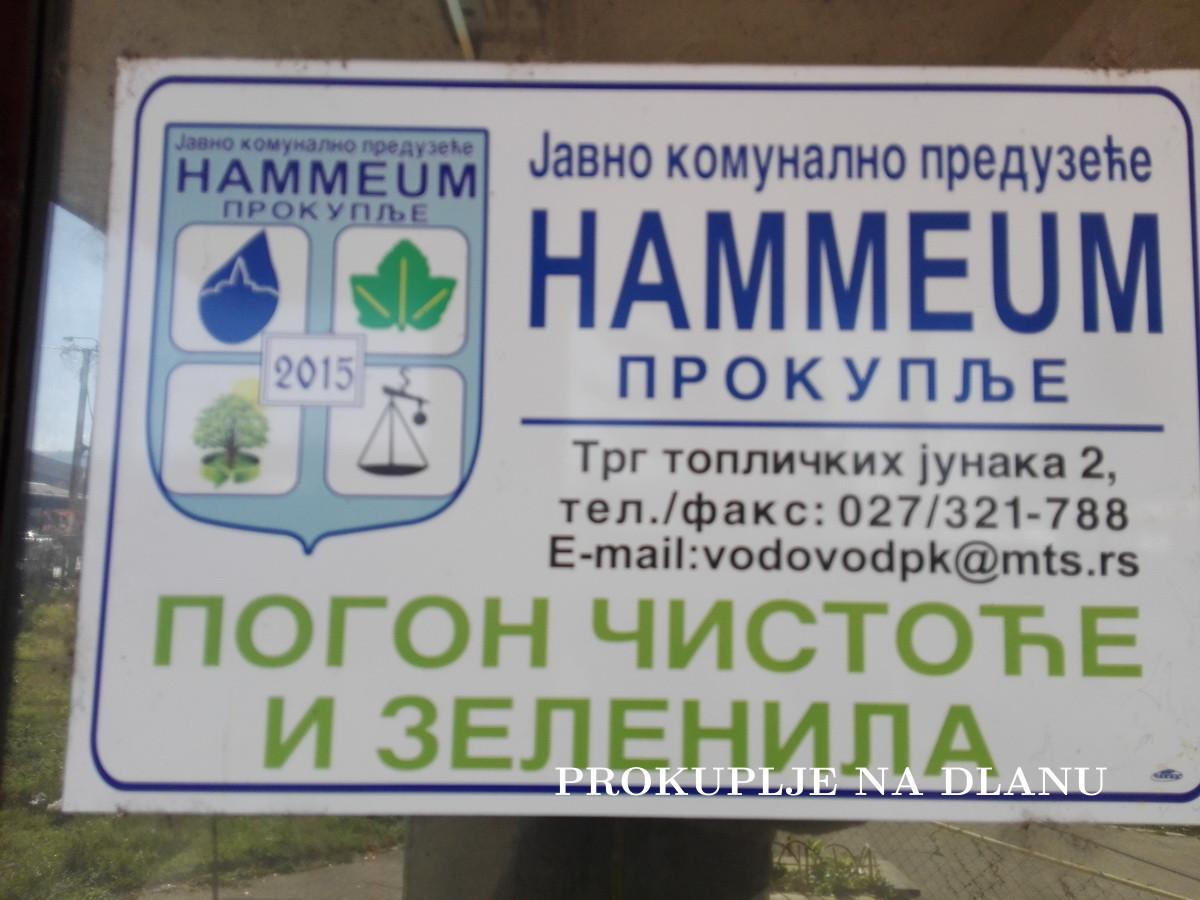 "ДОМ СТАРИХ УСТУПИО ТРАКТОР ""ХАММЕУМУ"""