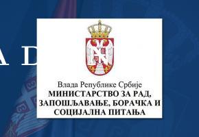 У УСТАНОВАМА СОЦИЈАЛНЕ ЗАШТИТЕ У СРБИЈИ ЗАРАЖЕНО 34 КОРИСНИКА И 48 ЗАПОСЛЕНИХ