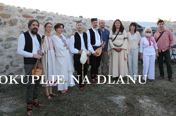 """Дани европске баштине"" на тврђави на Хисару"