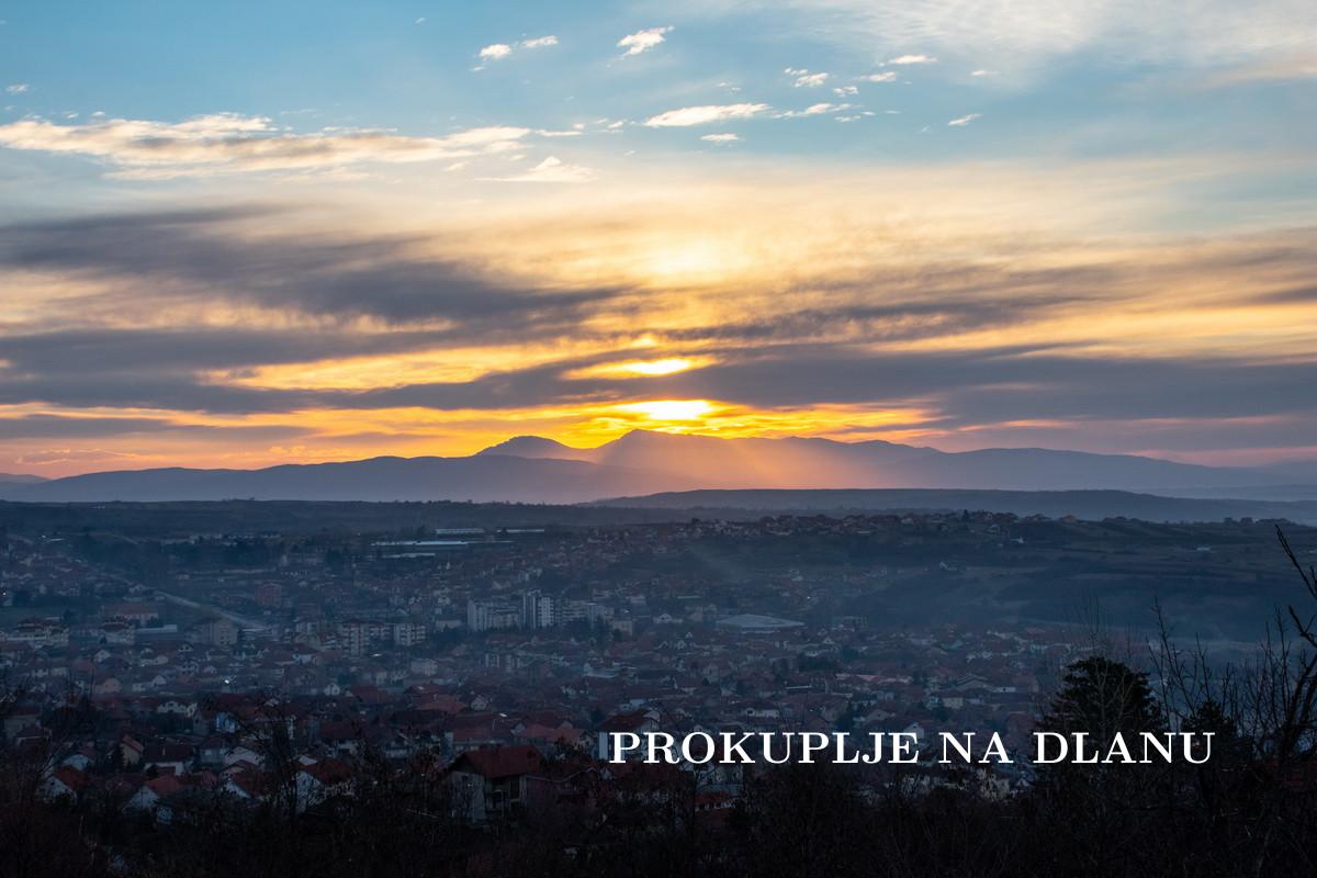 ФОТОГРАФИЈА ГОДИНЕ
