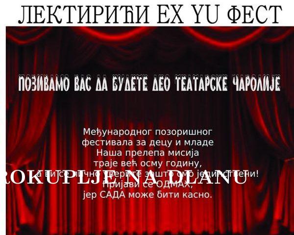 ЛЕКТИРИЋИ EX YU ФЕСТ