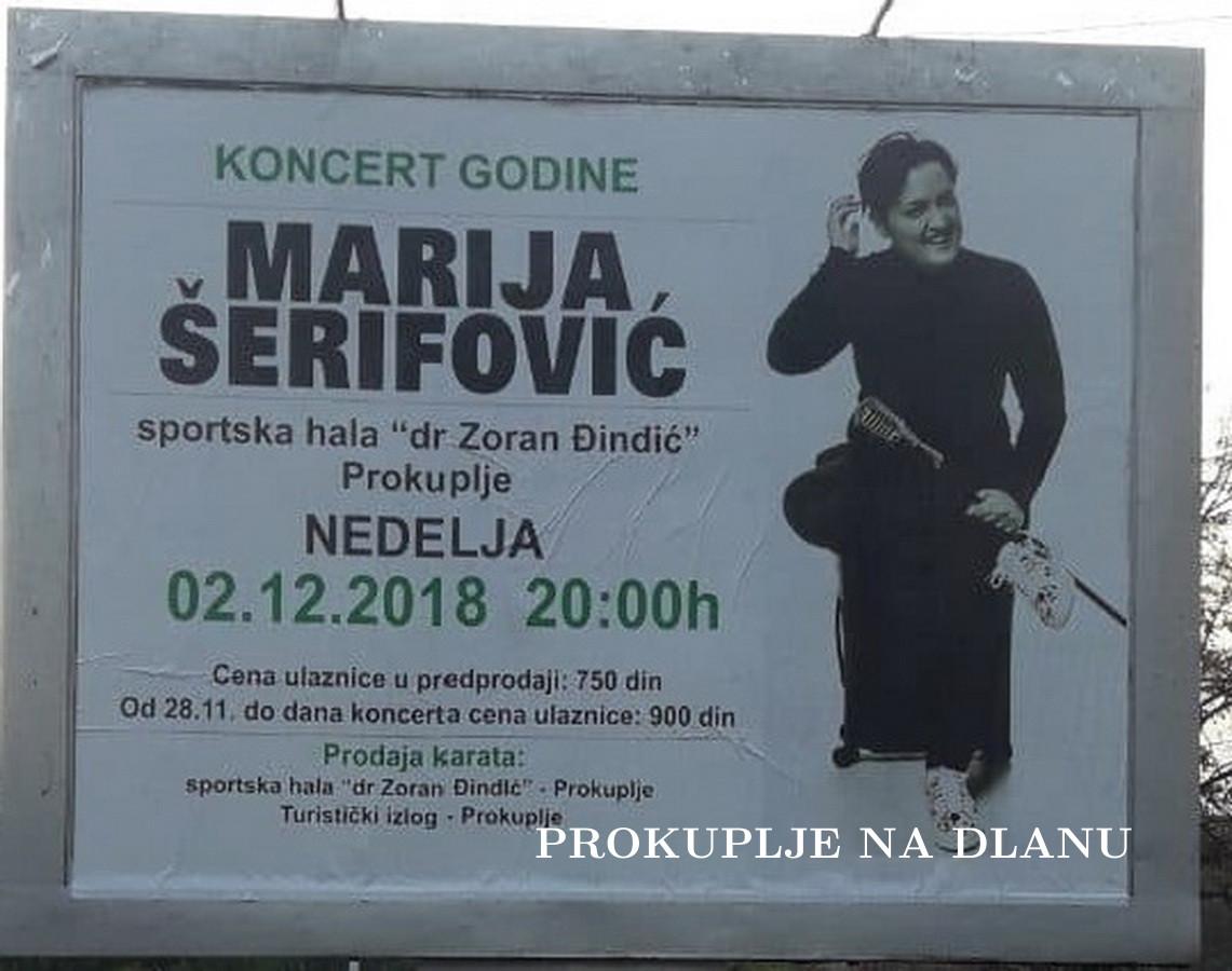 МАРИЈА ШЕРИФОВИЋ ПЕВА ЗА ПРОКУПЉЕ