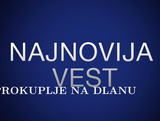 УКИНУТО ВАНРЕДНО СТАЊЕ У СРБИЈИ-ВЕЧЕРАС ПОСЛЕДЊИ ПОЛИЦИЈСКИ ЧАС