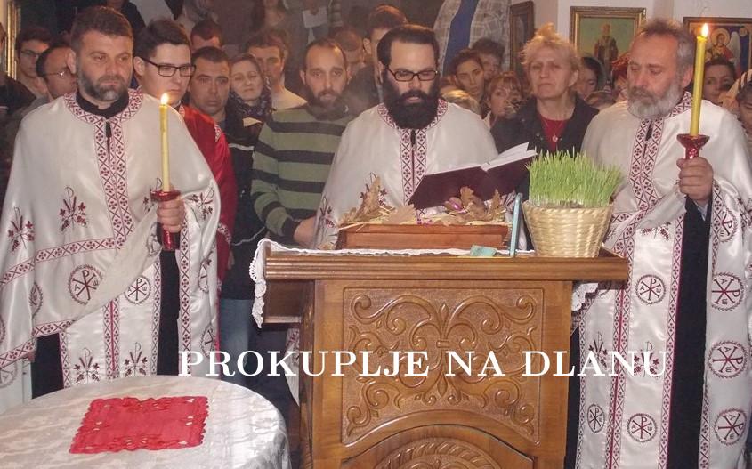 ПОДРШКА БРАЋИ У ЦРНОЈ ГОРИ - ПОЗИВ НА МОЛЕБАН И ЛИТИЈУ