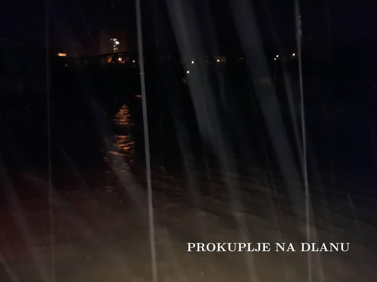 ПАРТИЗАНСКА УЛИЦА ПОД ВОДОМ!