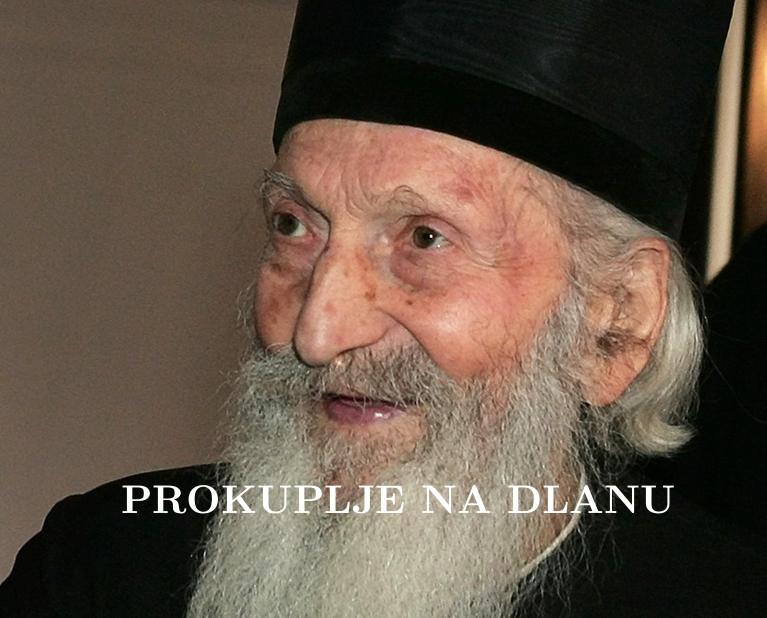 ЗА СРБЕ НИКАД НИЈЕ УМРО: НА ДАНАШЊИ ДАН РОЂЕН ЈЕ ПАТРИЈАРХ ПАВЛЕ