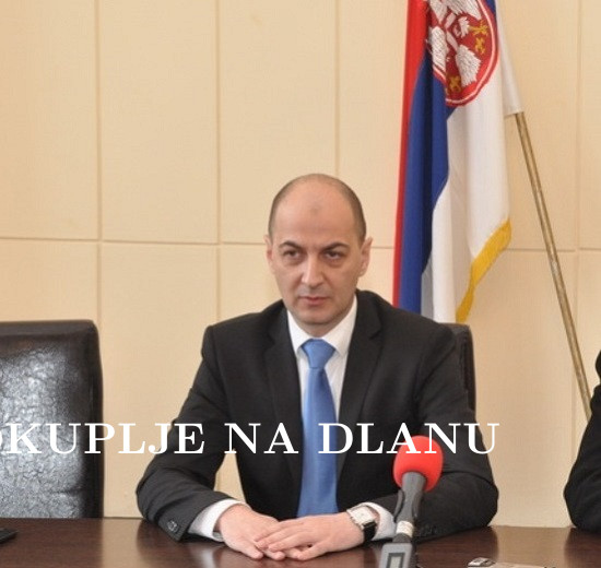 ДЕЈАН МИЛОВАНОВИЋ - СОЦИЈАЛИСТИЧКА ПАРТИЈА СРБИЈЕ ВОДИ ПОЛИТИКУ У ИНТЕРЕСУ ГРАЂАНА