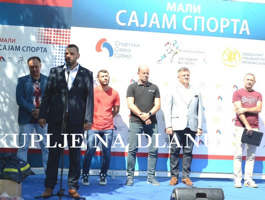 """""""Мали сајам спорта"""" у Прокупљу"""