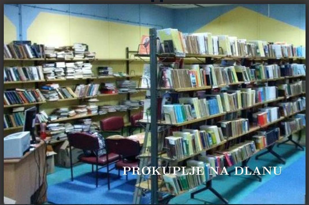 БИБЛИОТЕКА ПРОКУПАЧКИМ ПРВАЦИМА ПОДЕЛИЛА БЕСПЛАТНЕ ГОДИШЊЕ ЧЛАНСКЕ КАРТЕ