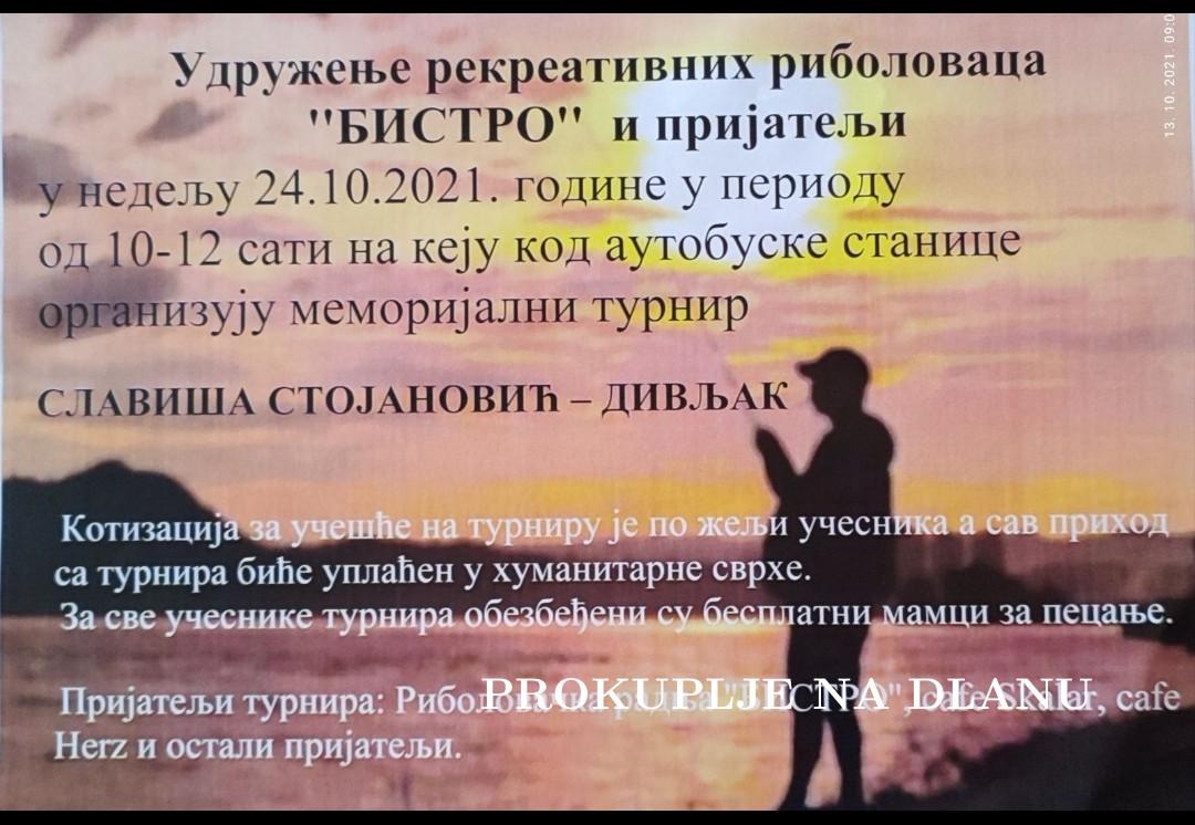 МЕМОРИЈАЛНИ ТУРНИР У РИБОЛОВУ