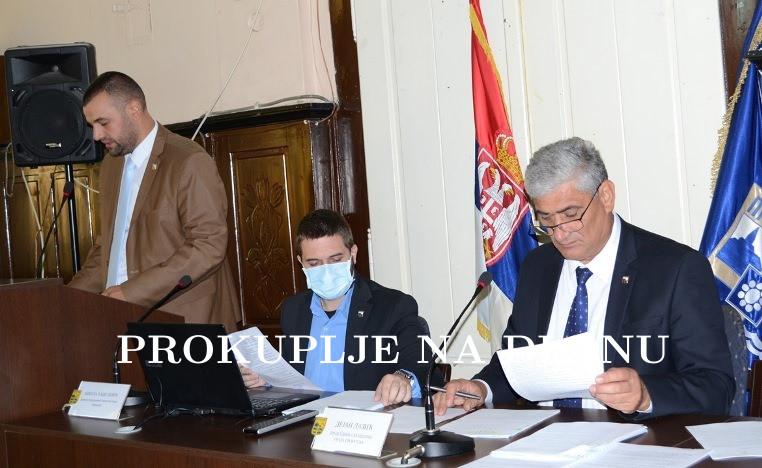 Одржана 15. седница Скупштине Града Прокупља