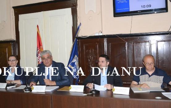 Скупштина Града Прокупља донела одлуку о гашењу Спортског центра Прокупље