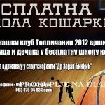 """KOŠARKAŠKI KLUB """"TOPLIČANIN 2012"""" VRŠI UPIS DECE U BESPLATNU ŠKOLU KOŠARKE"""