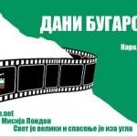 DANI BUGARSKOG FILMA