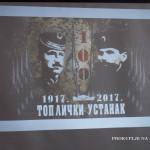 У НЕДЕЉУ ЦЕЛА СРБИЈА У ПРОКУПЉУ