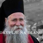 ВЛАДИКА ЈОАНИКИЈЕ ИЗАБРАН ЗА МИТРОПОЛИТА ЦРНОГОРСКО-ПРИМОРСКОГ
