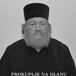 УПОКОЈИО СЕ У ГОСПОДУ ПРОТОЈЕРЕЈ ЛАЗАР БАРАЋ (1956 -2021)