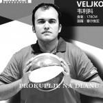 ИН МЕМОРИАМ: ВЕЉКО КАЈГАНОВИЋ  КАЈГА (1985-2021)
