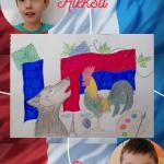 ТРЕЋЕ МЕСТО ЗА ЂОРЂА И АЛЕКСУ