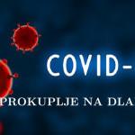 ЈОШ 359 НОВООБОЛЕЛИХ И 10 ПРЕМИНУЛИХ У РЕПУБЛИЦИ СРБИЈИ