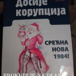 СВЕ О МЕДИЈСКОЈ  КОРУПЦИЈИ У СРБИЈИ