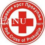 Одећа, обућа и хигијенски пакети за социјално угрожене породице у Прокупљу