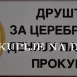 У ПРОКУПЉУ ОБЕЛЕЖЕН СВЕТСКИ ДАН ЦЕРЕБРАЛНЕ ПАРАЛИЗЕ