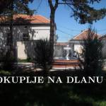 ПО БРОЈУ УБОДА КРПЕЉА ПРОКУПЉЕ НА ПРВОМ МЕСТУ У СРБИЈИ