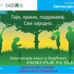 16. ОКТОБАР - СВЕТСКИ ДАН ХРАНЕ