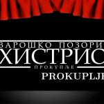 """ ХИСТРИОН""  ИЗАБРАО НОВ УПРАВНИ ОДБОР"