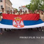 ПРОКУПАЧКА ЕКИПА ТРЕЋА У ЕВРОПИ!