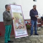 ДОДЕЉЕНЕ НАГРАДЕ НА ЂУРЂЕВДАНСКОМ КЊИЖЕВНОМ КОНКУРСУ