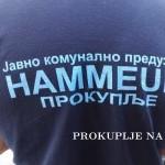 ZBOG HAVARIJE CENTAR GRADA BEZ VODE
