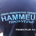 ДАНАС БЕЗ ВЕЋИХ ПРОБЛЕМА