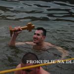 НАЈБРЖЕ ДО ЧАСНОГ КРСТА МИЉАН СТЕВЧИЋ