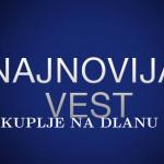 НОВЕ МЕРЕ ВЛАДЕ СРБИЈЕ ОД УТОРКА