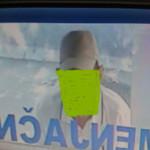 УСРЕД ДАНА ПРЕВАРИО РАДНИЦУ У МЕЊАЧНИЦИ