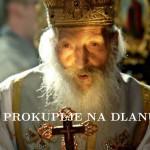 НА ДАНАШЊИ ДАН ПРЕ 11 ГОДИНА ПРЕМИНУО ЈЕ ВЕЛИКИ ПАТРИЈАРХ ПАВЛЕ