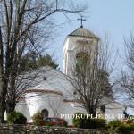ЦРКВА СВЕТОГ ПРОКОПИЈА ЈЕДНА ОД НАЈСТАРИЈИХ У СРБИЈИ